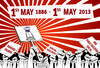 WFTU – FISE May Day poster